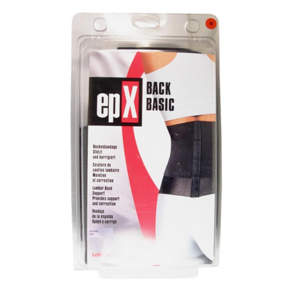 epX® Back Basic